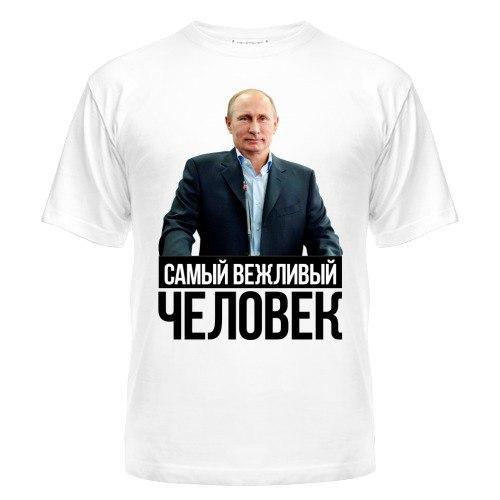Как россияне высказывают поддержку Путину - Свежие новости ... - photo#40