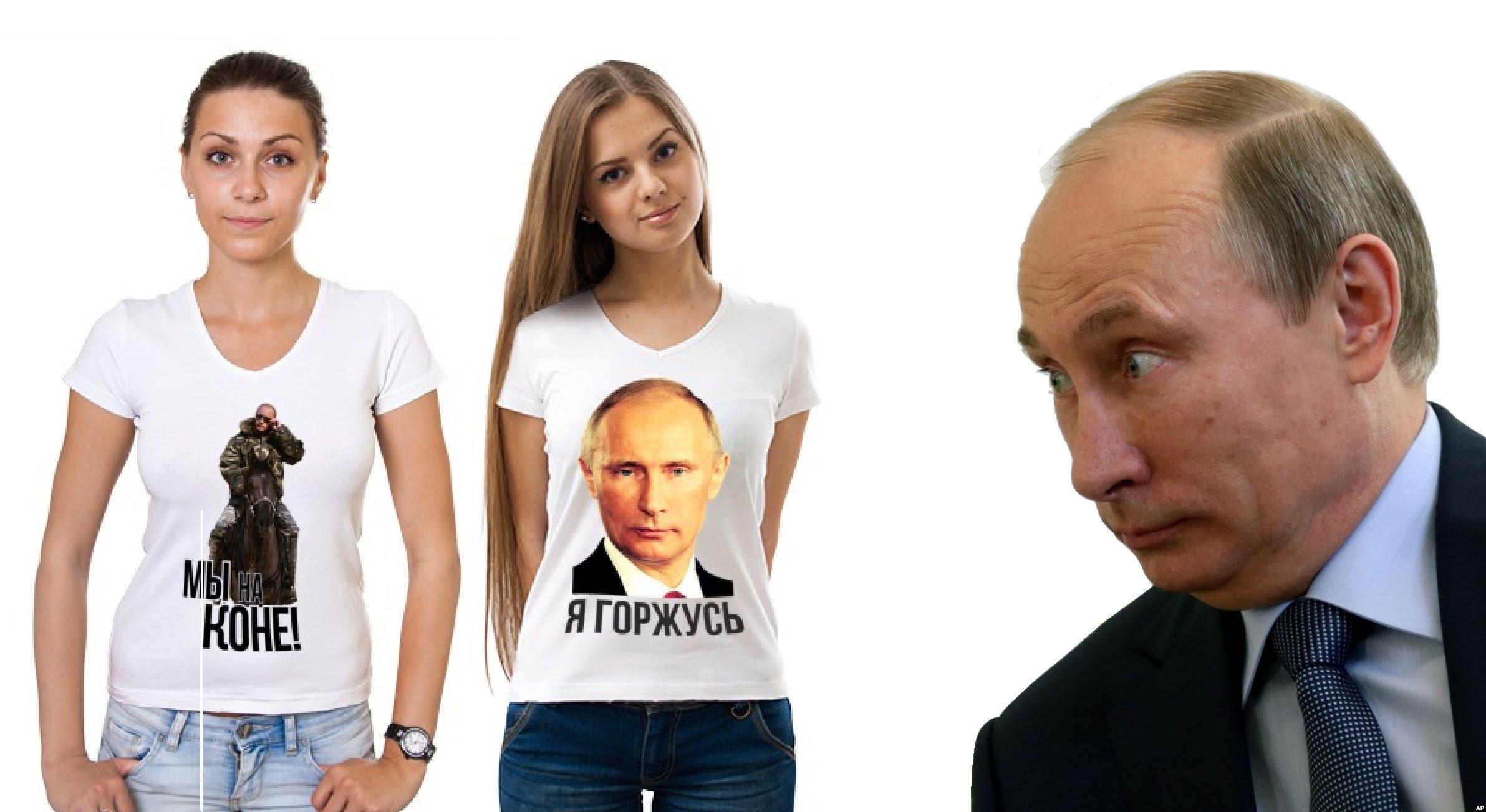 Как россияне высказывают поддержку Путину - Свежие новости ... - photo#19