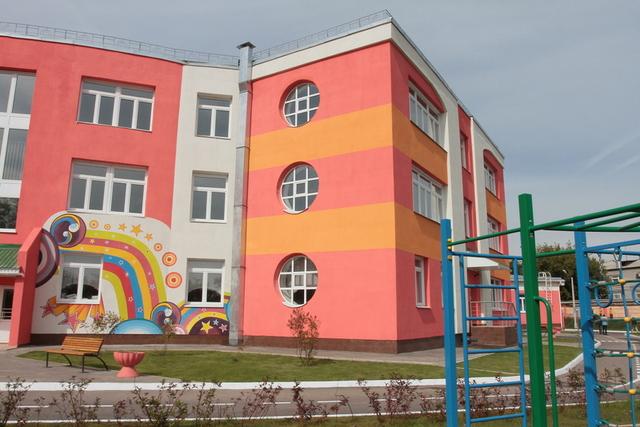 Российская власть для блага детей готовится отдать резиденции чиновников