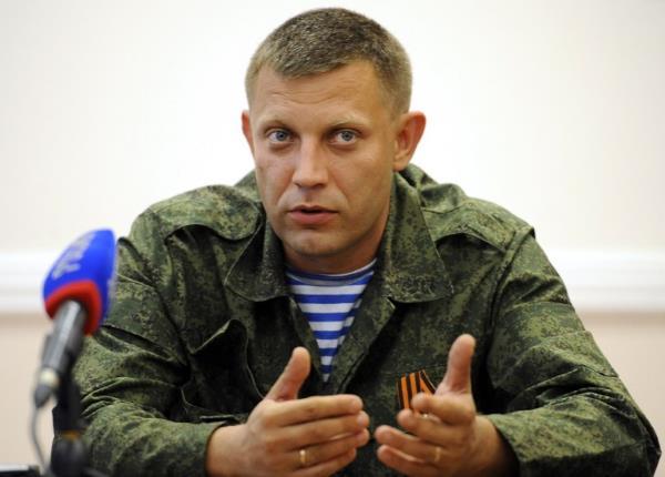 Захарченко: Киев готов ударить по Донбассу