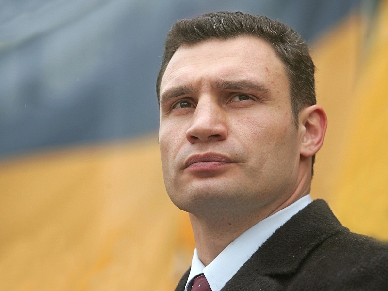 Очередной перл Виталия Кличко: мэр перепутал песню Киев мой с гимном Украины
