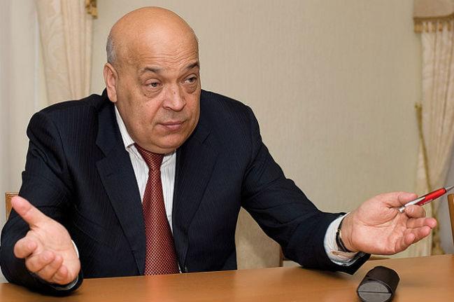 ЛНР грозит полная изоляция со стороны Украины