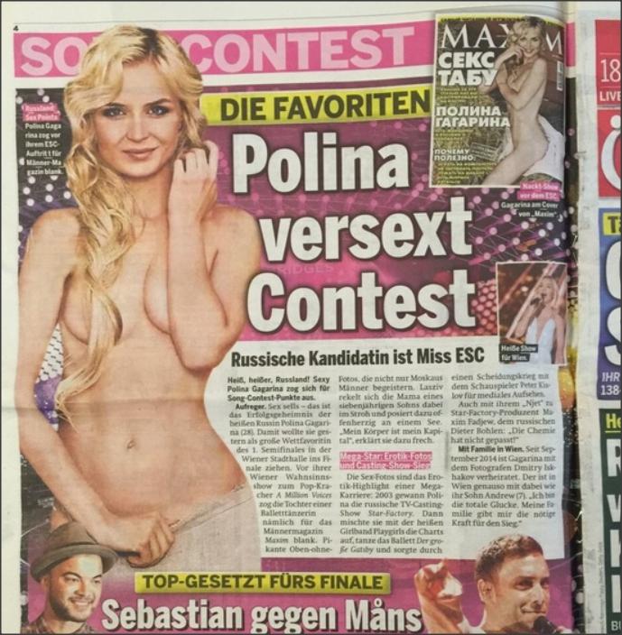 В Австрии газеты показали фото обнаженной Полины Гагариной
