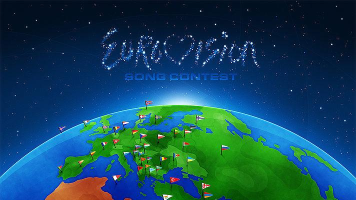 Украина будет участвовать в музыкальном конкурсе Евровидение 2016