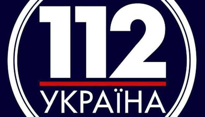 Телеканал 112 обвинили в использовании российского триколора