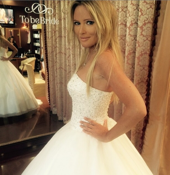 Дана Борисова заявила, что ее свадьба состоится тайно