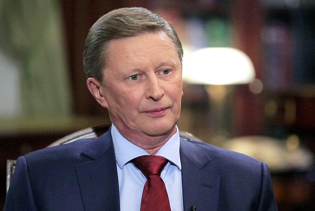 Сергей Иванов: Россия выступает за целостность Украины