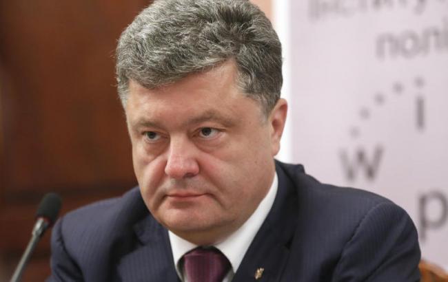 Петр Порошенко ни при каких условиях не выполнит требования ЕС