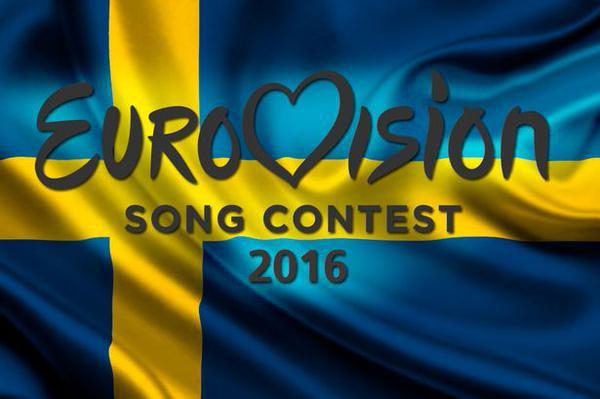 Стало известно, где и когда пройдет Евровидение 2016