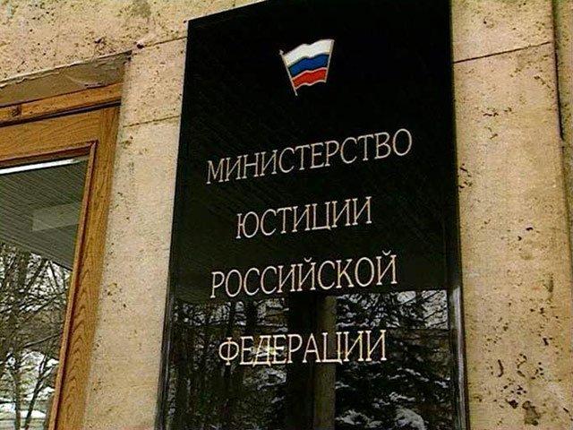 Минюст разработал новые поправки касательно судебных разбирательств бизнесменов с государством