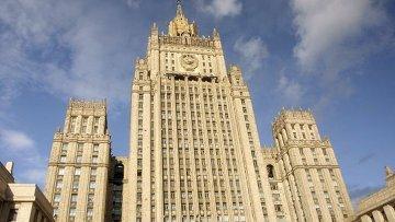 Делегаты Минкультуры  обследуют «историческое наследие» России