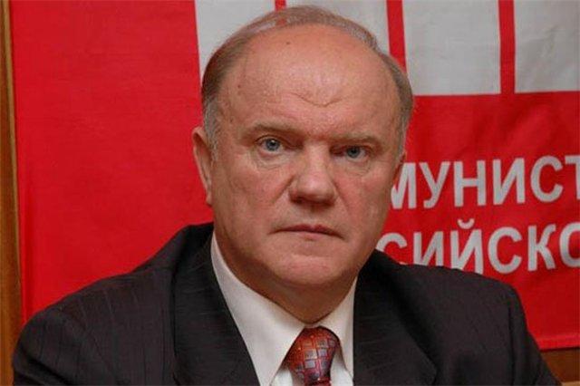 Коммунисты предлагают разделить с россиянами расходы за капремонт