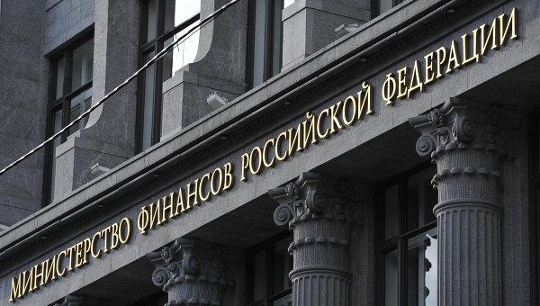 Россия будет экономить на чиновниках