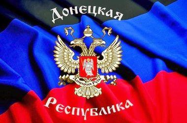 Отсутствие Пургина и Захарченко: в ДНР волнения