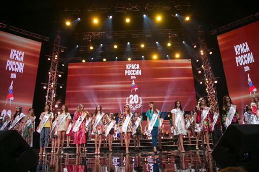 Пятьдесят девушек сразятся за корону Краса России 2015