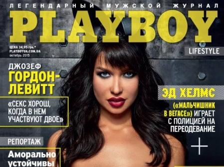 Самая красивая девушка Украины по версии Playboy