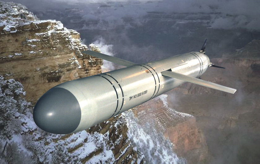 Россия в ночь на 17 ноября произвела пуск крылатых ракет на позиции ИГИЛ