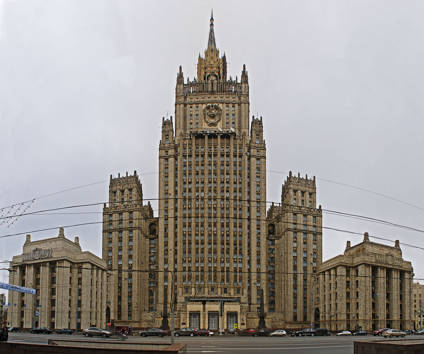 МИД РФ: ИГИЛ начала применять иприт