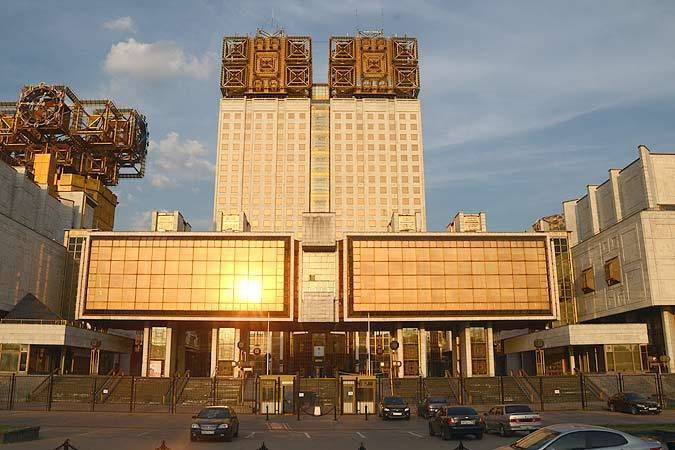 Взрыв в РАН Подробности