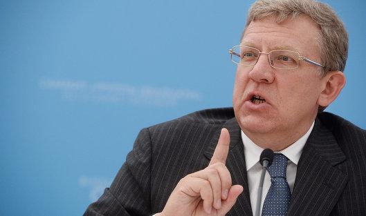 Алексей Кудрин: в России наблюдается стремительное падение доходов населения
