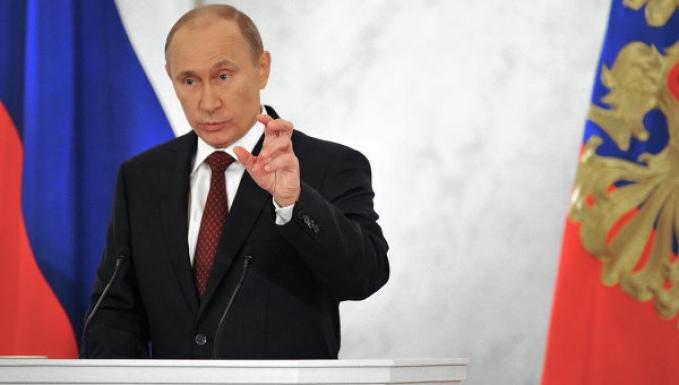 Объявлено время трансляции обращения Президента РФ к Федеральному собранию