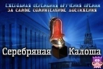 gosudarstvennyy kremlevskiy dvorec galosa