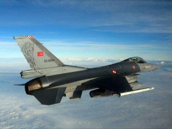 """<font color=""""#FF0000"""">МОЛНИЯ:</font> </body> Турецкие ВВС нанесли авиаудар по Ираку"""