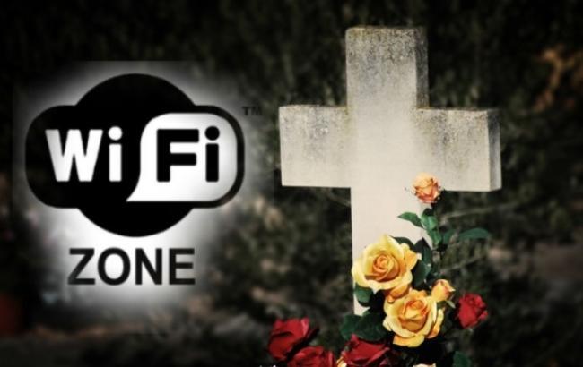 Бесплатный WI-FI появится на кладбищах Москвы