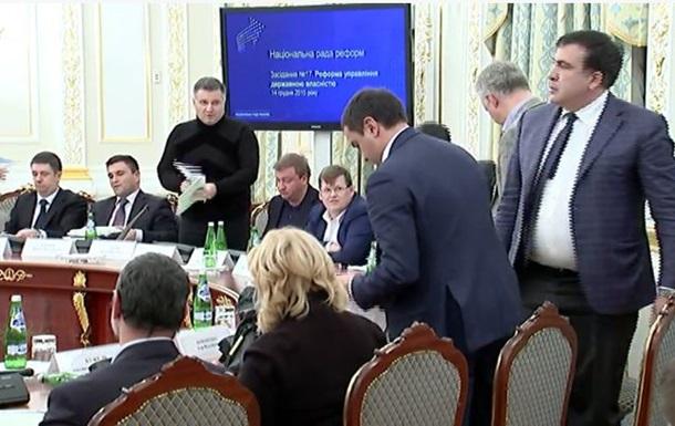 Скандал Саакашвили и Авакова в сети