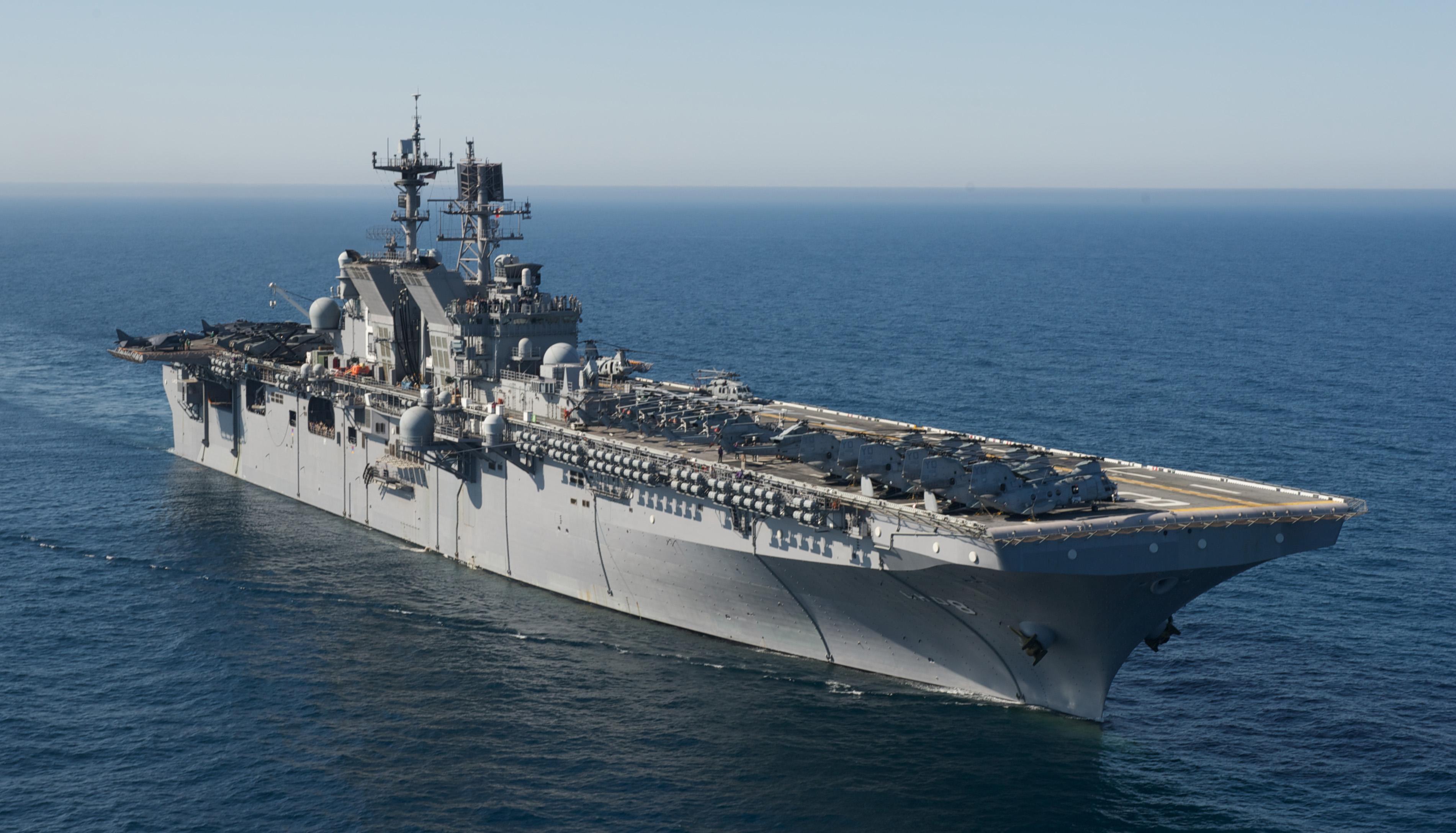 Американский эсминец «Росс», входящий в систему ПРО, вошел в Черное море