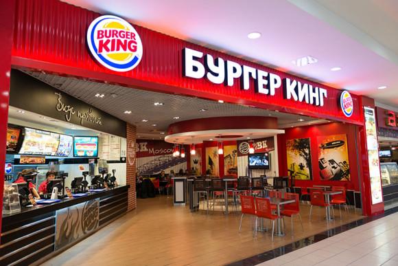 Бургер Кинг в Москве