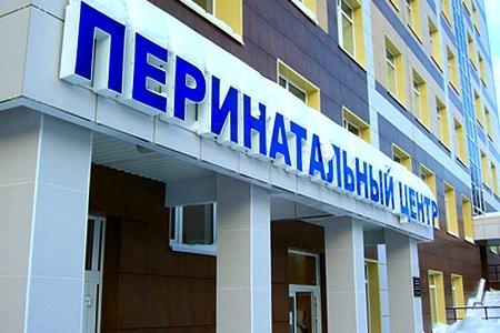 Орловский перинатальный центр стал домом смерти