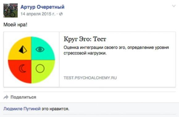 Людмила Путина Артур Очеретный