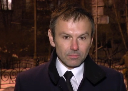 Святослав Вакарчук получил от Порошенко орден «Свободы»