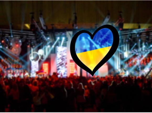 Евровидение 2016 представитель Украины
