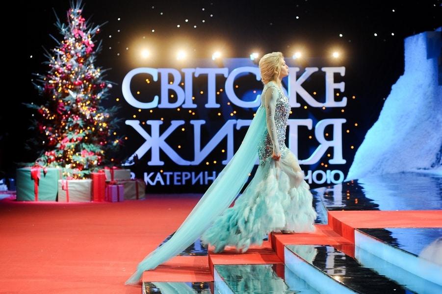 Вера Брежнева в Новогоднем карнавале 2016 Кати Осадчей