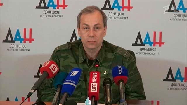 В Донецке убит Эдуард Басурин подробности