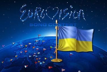 Национальный отбор Украины на Евровидение 2016 второй полуфинал: борьба продолжается