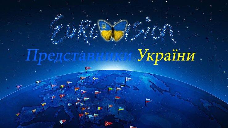 Определён участник от Украины на Евровидение 2016