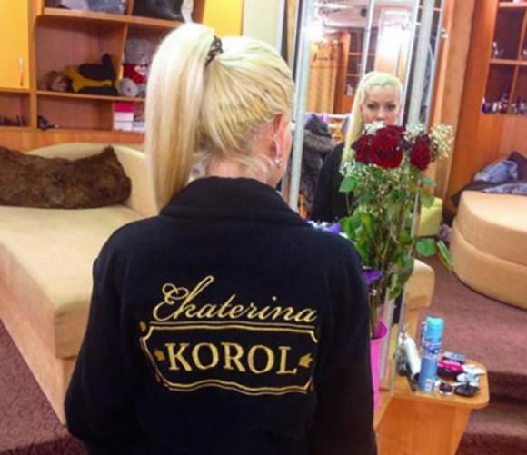 Катя Король 2016