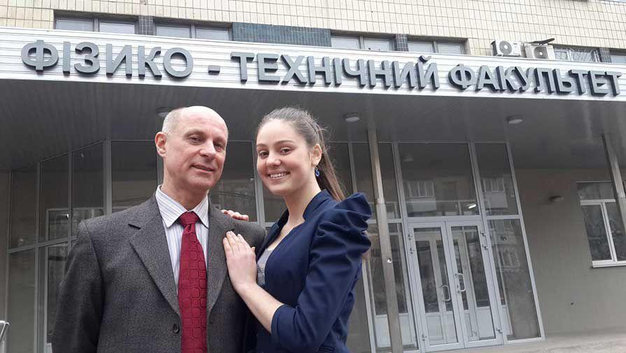 профессор Виктори Толстых и студентка