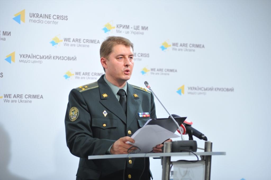 Новости украины 1+1 онлайн архив