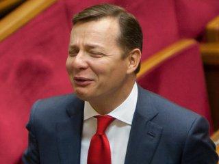 Олег Ляшко уверен в распаде Евросоюза