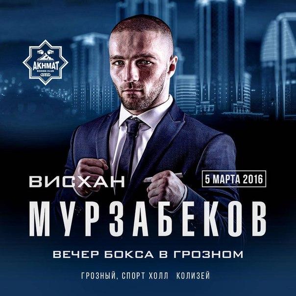Украина новости о выборах в сша