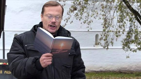 поэт Николай Боголюбов