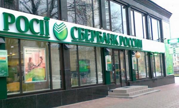 Российские банки расстаются с Украиной
