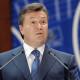 Янукович последние новости 2016