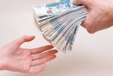 kreditovanie-malogo-i-srednego-biznesa