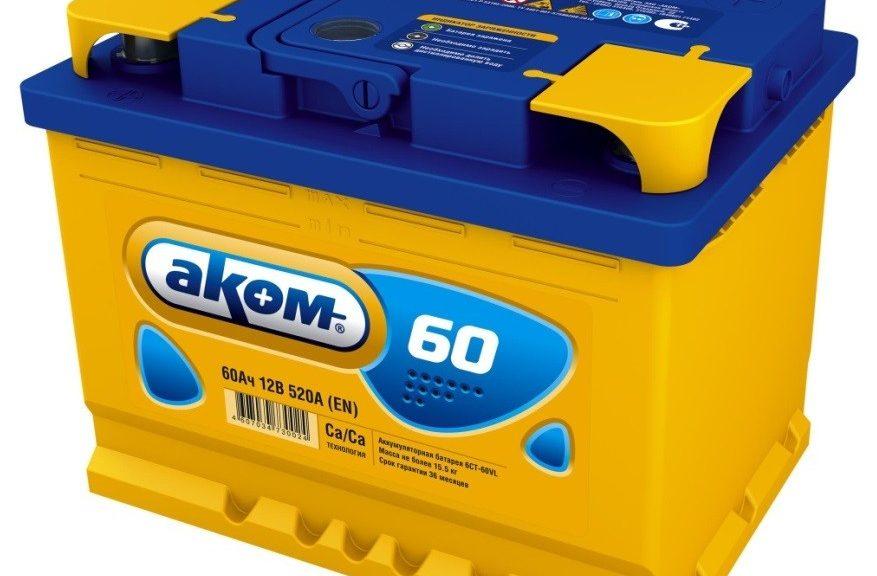 115_akkumulyator-akom-60-ach
