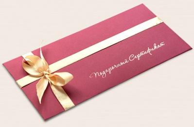 Какие подарочные сертификаты можно подарить девушке
